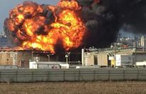 حريق هائل في إحدى مصافي النفط في حيفا (صور)
