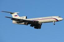 هؤلاء هم ركاب الطائرة الروسية المتحطمة (شاهد)