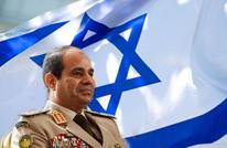 لماذا ينسق السيسي مع إسرائيل سرا ويتجنب لقاءات علنية؟