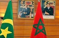 غضب في موريتانيا بعد تصريح سياسي مغربي أنها أرض مغربية