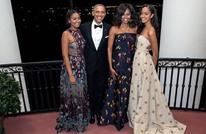 أوباما يحتفل مع العائلة بعيد الميلاد ويهنئ