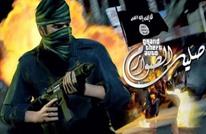 أناشيد تنظيم الدولة.. مؤسسات دعائية ولغات عدة (ملف)