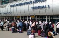 مشكلة بين أميرة سعودية وعاملين بمطار القاهرة بسبب التفتيش