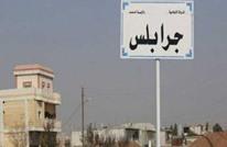 """مظاهرات بجرابلس السورية احتجاجا على مقتل شاب بيد """"الحر"""""""