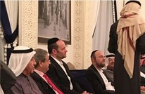 """بعد رقص يهود بالمنامة.. نخب البحرين تتوحد: """"لا للتطبيع"""""""