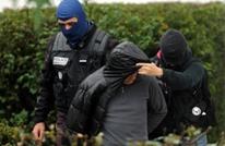 إسبانيا تعتقل شابين بتهم دعم الإرهاب وتعثر على ذخائر
