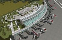 تركيا تستعد لامتلاك أكبر مطارات العالم بمطار اسطنبول الثالث