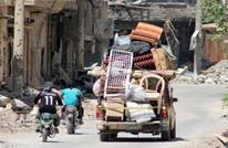 """الجيش السوري يعود لـ""""التعفيش"""" بمناطق حلب الشرقية"""
