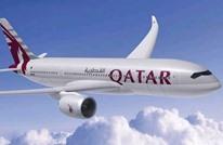 القطرية تستحوذ على 10% من أكبر شركة طيران بأميركا اللاتينية