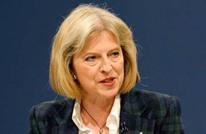 لماذا أدخلت الحكومة البريطانية تعريفا جديدا لمعاداة السامية؟