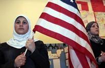 مسلمو أمريكا يختتمون مؤتمرهم ويدعون للوقوف مع الأقليات