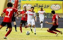 الأهلي يحسم كلاسيكو الكرة المصرية