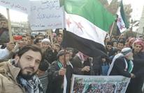 مظاهرات تجوب أنحاء سوريا في أول أيام الهدنة (صور وفيديو)