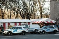 شرطة نيويورك تسمح لمنتسبيها من مسلمين وسيخ بإطلاق لحاهم