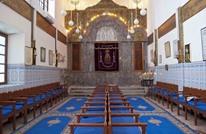 موقع إسرائيلي ينشر أجمل 5 معابد لليهود في المغرب
