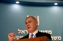 نتنياهو يهاجم عباس ويتهمه بإفشال عملية السلام