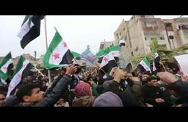 مظاهرات في سوريا تطالب برحيل الأسد وتوحد المقاومة