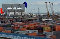 """""""النقد الدولي"""": تونس مطالبة بقانون مالية عادل لتفادي العجز"""