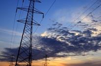 """""""إسرائيل"""" ستقطع الكهرباء عن مناطق بالضفة المحتلة خلال أيام"""