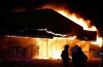 مقتل تسعة أشخاص في حريق قرب سان فرانسيسكو الأمريكية