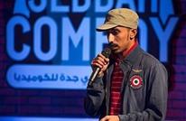 ردود فعل غاضبة بالمغرب لسخرية كوميدي سعودي من المملكة