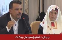 مسؤولون بنظام بن علي متّهمون بقتل طالب نهضوي تعذيبا (فيديو)