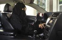 السجن والجلد لشاب سعودي تنكر بزي امرأة أثناء القيادة