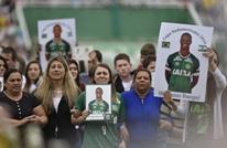 البرازيل تودع ضحايا حادث الطائرة (صور+فيديو)