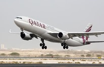 طائرة قطرية تنفذ أطول رحلة في العالم