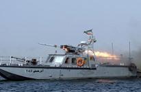 كيف ردت الإمارات على إيران بخصوص مضيق هرمز؟