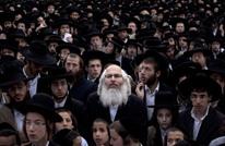 """""""نجوم"""" الفضائح الجنسية في إسرائيل مسؤولون متدينون"""
