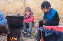 مضايا السورية تعيش ثلاثية الجوع والمرض وبرد الشتاء