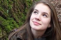 لاجئ قاصر يقتل ابنة مسؤول أوروبي كبير بألمانيا