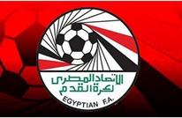 بعد الزمالك فريق مصري آخر يعلن انسحابه من الدوري.. من هو؟