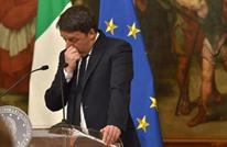 صحيفة: رئيس وزراء إيطالي سابق يتلقى راتبا من السعودية