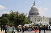 مركز أبحاث يتوقع حصول تعطيل للحكومة الأمريكية نهاية سبتمبر