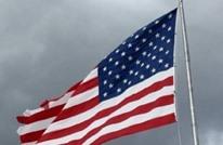 مثير.. سفارة أمريكية مزيفة عملت في غانا لمدة عشر سنوات