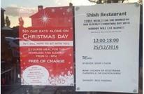مطعم مسلم بلندن سيقدم وجبة الكريسماس مجانا للمشردين والكبار