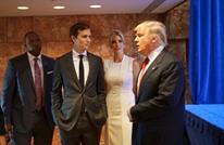 """""""هآرتس"""" تكشف دعم عائلة صهر ترامب للمستوطنات الإسرائيلية"""