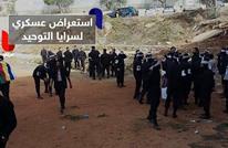 """استعراض عسكري لسرايا وهاب """"التوحيد"""" وجنبلاط يعلق"""
