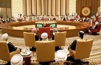 """""""فيتش"""": تراجع التصنيف الائتماني يرفع المخاطر بدول الخليج"""