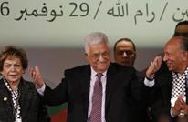كيف ستتعامل الرباعية العربية مع نتائج مؤتمر فتح السابع؟