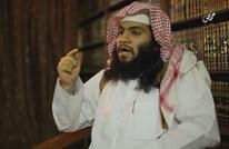 تنظيم الدولة يهدد البحرين تزامنا مع القمة الخليجية