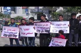 """وقفة في غزة تضامنا مع سكان """"حلب"""""""