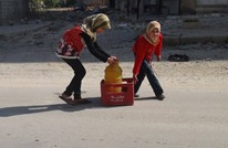 350 ألف مدني بأحياء حلب المحاصرة يواجهون أزمة مياه خانقة