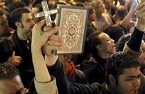 مسلمون وأقباط يهاجمون تصريحات فيلين المسيئة للإسلام