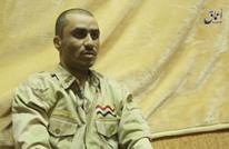 ضابط بالجيش العراقي: معركة الموصل خاسرة (شاهد)