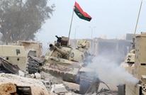 معهد واشنطن: هل تندلع حرب شاملة بليبيا بعد تنظيم الدولة؟
