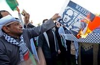 كويتيون يتظاهرون احتجاجا على قرار ترامب بشأن القدس