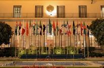 خطة عربية للتصدي لترشيح إسرائيل لعضوية مجلس الأمن